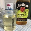 (グルメ)JIM BEAM APPLE