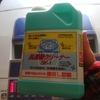 洗濯槽の大掃除(日立ビートウォッシュ)