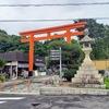 和歌山市加太にある 満幸(まんこう)商店と淡島神社