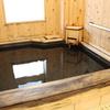 湯宿温泉「大滝屋旅館」に泊まる一人旅
