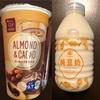 カルディとローソンでみつけた豆乳とアーモンドミルク