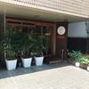 ギンザうおぬま(築地)