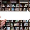 【多読】大学時代に読んだ500冊をリストにしてみた