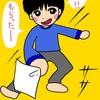 長男【お手紙をもらう】の巻!