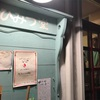 【マツコの知らない世界で紹介】ひみつ堂でふわふわかき氷を食べてきた!