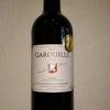 今日のワインはフランスの「ガルイユ 16」1000円~2000円で愉しむワイン選び(№35)