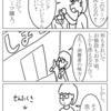 洗えるスーツ by しま○ら