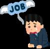 うつ病の僕が一ヵ月も経たずに仕事を辞めました。