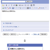 EUC-JPのページにおけるWindows外字がめんどくさいことになっている件