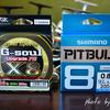 シマノ ピットブルは太いのか? よつあみG-soulX8アップグレードPEと比較
