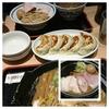 冨田製麺🍜🍥