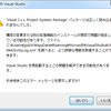 VisualC++ Project System Package 正しく読み込まれませんでした
