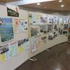 戦争と平和のパネル展 開催中