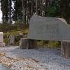箱根、芦ノ湖畔で訪ねた2つの聖地