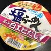 麺類大好き172 サンヨー食品サッポロ一番塩らーめんどんぶり富山白エビだし仕立て