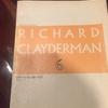 「リチャードクレイダーマン」