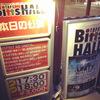 【大分】ライブ「ESPRIT DE UNITY」@BittsHallに行ってきた