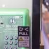 シドニー音楽留学 オーストラリアの公衆電話(使い方)