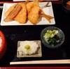 京橋おすすめランチ処① 絶品アジフライで行列ができる店「京ばし 松輪」
