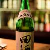 【お酒】日本酒を嗜む(1/27)