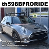 THULE TH598Bプロライド  | BMW MINI CLUBMAN COOPERS