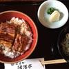 奈良でウナギを食べる 活活亭さんでうな丼食べた