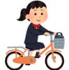 やっと自転車を手に入れた・・・