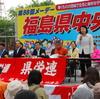 5月1日、メーデー中央集会。安倍政権の共謀罪許さない、暴走政治にストップを。抽選会は今年も大当たり。
