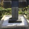 6月14日、ノーベル文学賞受賞者の川端康成誕生