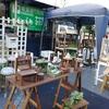 10月13日(日)開催の「第22回静岡アートフェスティバル2019」