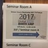 Global Azure Bootcamp 2017@TokyoとJAWS-UG福岡のダブルヘッダー #jawsug #jazug