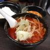 【ラーメン】元祖旨辛系タンメン 荒木屋 レディースセット肉味噌大辛麺