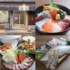 【オススメ5店】茨木(大阪)にある海鮮丼が人気のお店