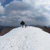 『板取』 蕪山(かぶらやま)登山