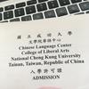 【予告】台南に帰ります♡台南語学留学編 coming soon☆【震えて待て】|台南語学留学|台南ワーホリ卒