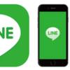 LINEスパムの仕組みを徹底解説!!【退出しました、メンバーがいません、受信拒否】
