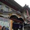 はじめての歌舞伎座