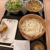 【株優生活】丸亀製麺、カレーうどんとかしわ天