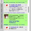 qwitのユーザーアイコンのバグへの対処法