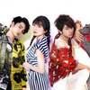 AAA a-nation2019 DVD & Blu-ray 入荷予約受付中!!