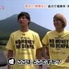 10神SS/AW ~主にTシャツコレクション~
