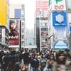 みんな一度は大阪に住むべきだ
