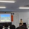 聴講(だけじゃなかった...):伊東市社会福祉大会