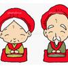 【敬老の日に学ぶ】少子高齢化時代での人生100年の達成者は日本でどのくらい?