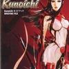 PS2 Kunoichiのゲームと攻略本 プレミアソフトランキング