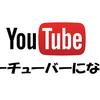 【Youtube】Feiyu G4+Gopro HERO 4でテスト撮影してみた。