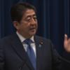 安倍総理が解散を表明。会見内容のまとめ。解散理由は消費税の使途見直し・北朝鮮情勢。「国難突破解散」