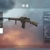 【BF1】従軍星章への道〜Selbstlader M1916(マークスマン)看護兵編〜【武器解説】