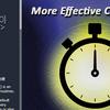 【Unity】通常のコルーチンよりも多機能でパフォーマンスにも優れたコルーチン「More Effective Coroutines」紹介($21.60、無料版あり)