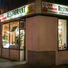 絶対に行くべきニューヨークのハンバーガー屋さん(1)